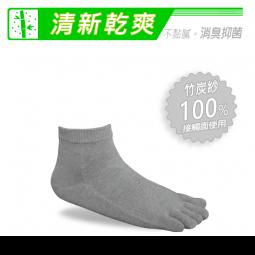 503 gray