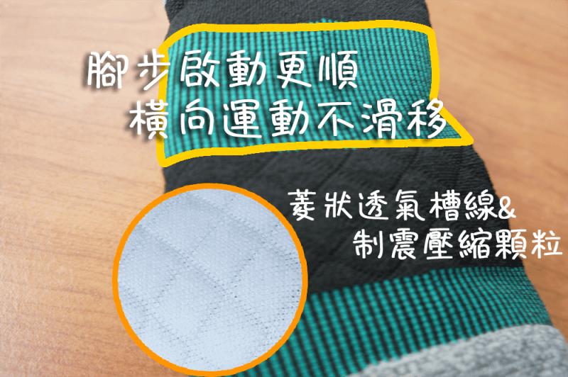 NAVIWEAR 壓力運動襪 運動防護 制震