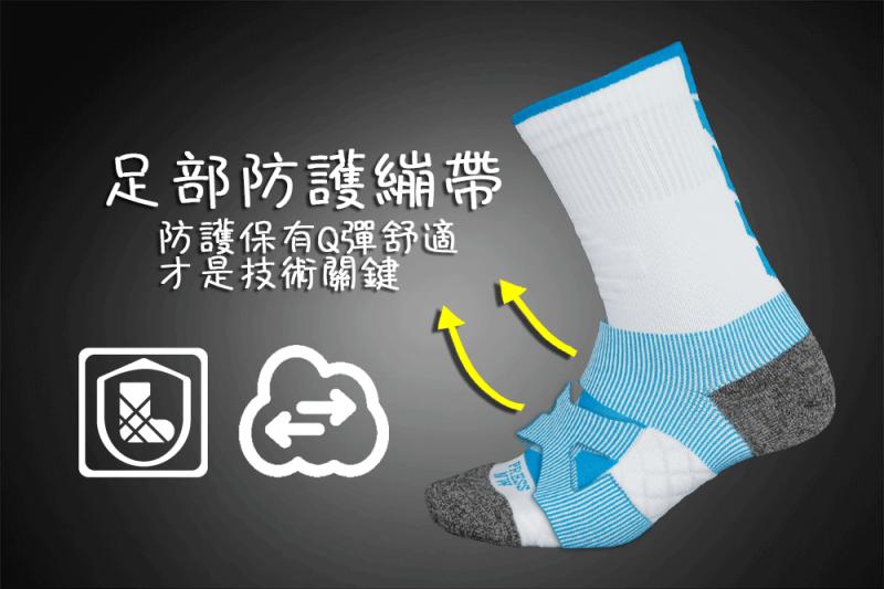 NAVIWEAR 壓力運動襪 運動防護 繃帶
