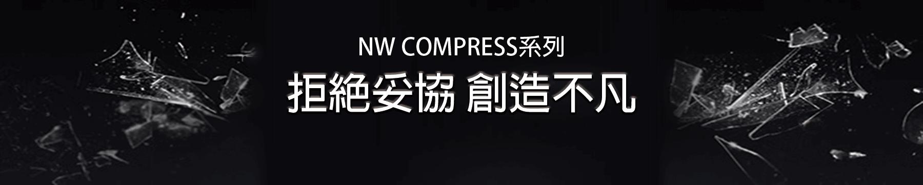 compress run socks banner