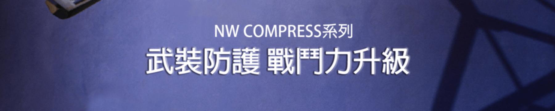 NAVIWEAR SPORT 壓力運動襪 運動防護 COMPRESS