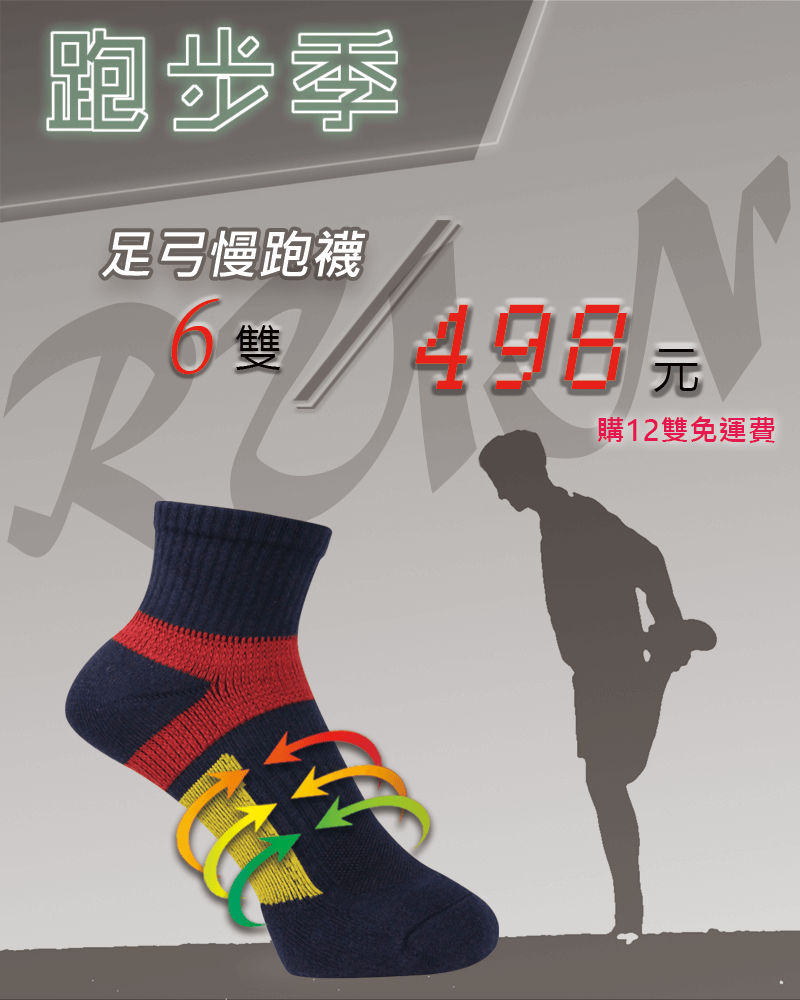 run slider 498 1